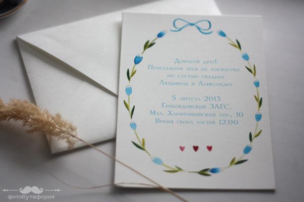 Пригласительные на свадьбу  с инструкцией видео